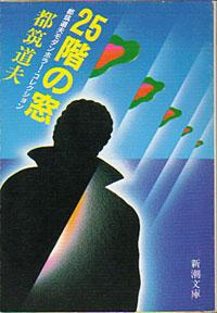 026861